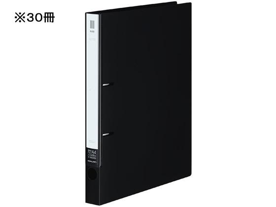 コクヨ/リングファイルNEOS A4タテ 背幅33mm ブラック 30冊