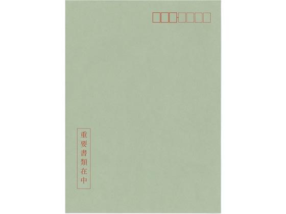 <title>税込 税込2500円以上で送料無料 日本法令 個人番号取得用封筒 A4用 10枚 マイナンバー2-2</title>