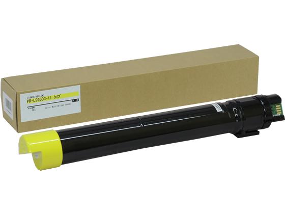汎用 PR-L9950C-11タイプトナー イエロー/NB-TNL9950-11