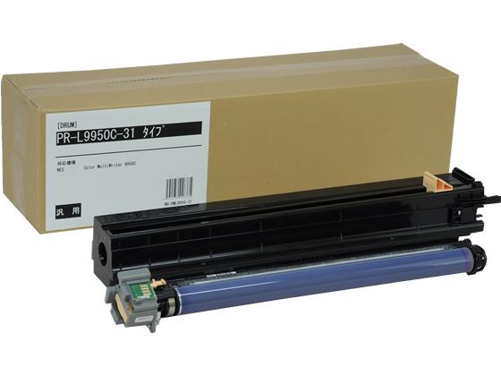 汎用 PR-L9950C-31タイプドラム/NB-DML9950-31