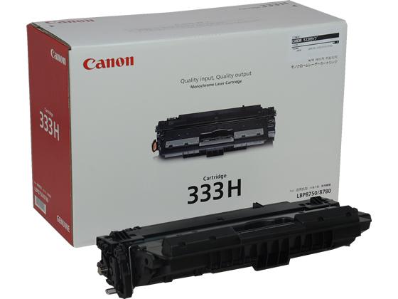 輸入 CANONトナーカートリッジ533H(333H)タイプ/CN-EP533-WJY