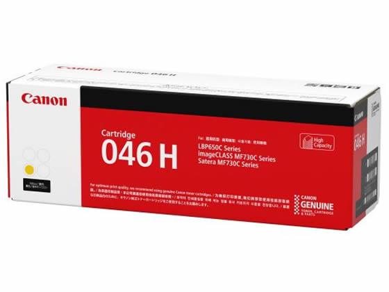 CANON/トナーカートリッジ046H イエロー CRG-046HYEL/1251C003