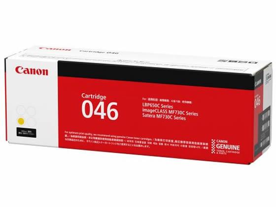 CANON/トナーカートリッジ046 イエロー CRG-046YEL/1247C003