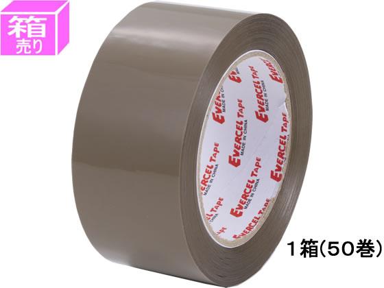 セキスイ/エバーセルOPPテープ 幅50mm×50m 茶 50巻/No.830NEV