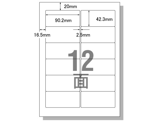 エーワン/PC&ワープロラベル文豪2列用 A4 12面 500枚/28721