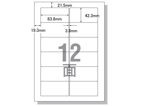 エーワン/PC&ワープロラベル汎用インチ改行 A4 12面 500枚/28727