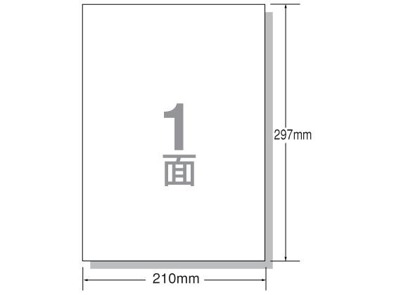 エーワン/レーザー用ラベル A4 ノーカット 500枚/28641