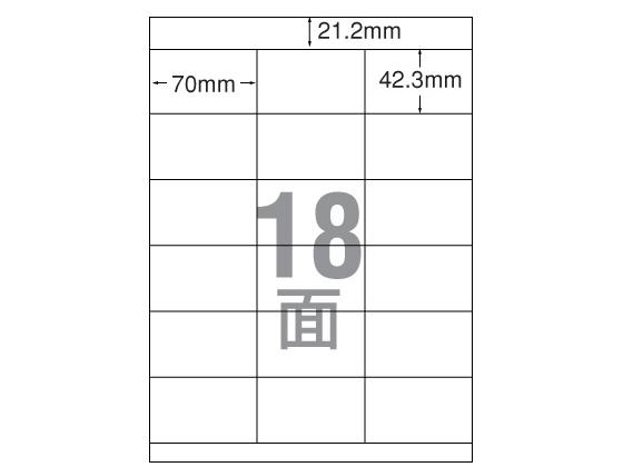 エーワン/IJ用ラベルA4 18面 上下余白 500枚/28930
