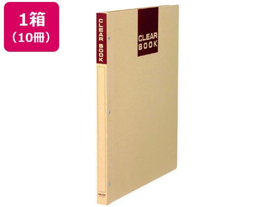 コクヨ/固定式クリヤーブック クラフトタイプ B4タテ 20ポケット 10冊