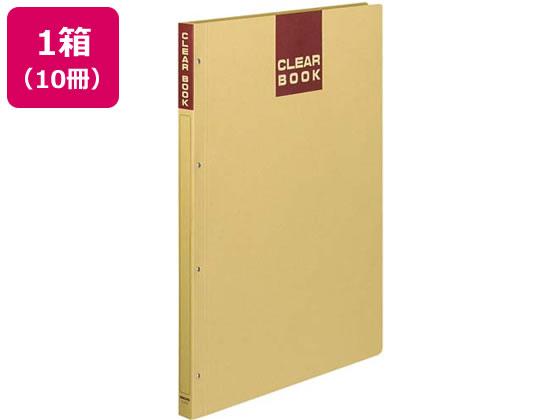コクヨ/固定式クリヤーブック クラフトタイプ A3タテ 20ポケット 10冊
