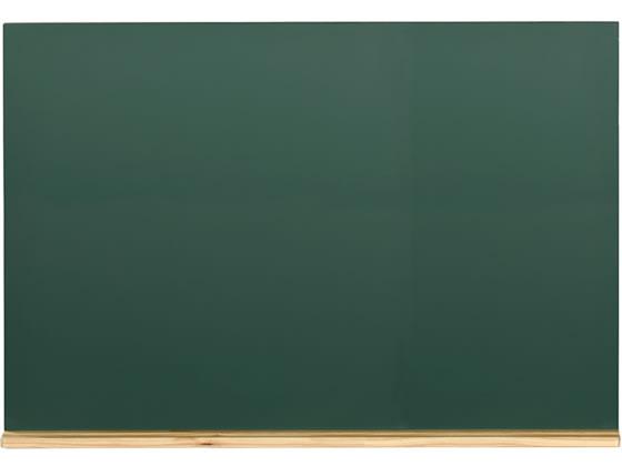 大注目 送料無料 お買い物マラソン期間中ポイント10倍 馬印 木製黒板 期間限定お試し価格 W23G 600×900mm 粉受けクリア塗装 壁掛