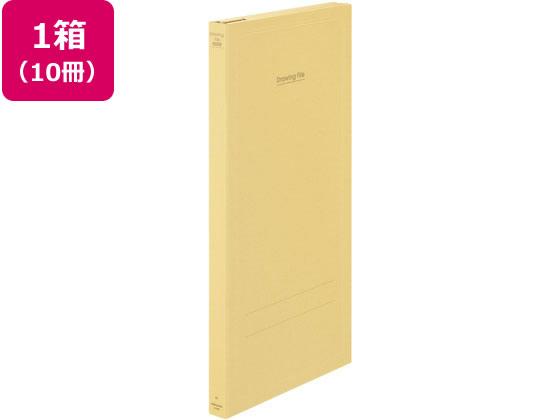 コクヨ/図面ファイル クラフトタイプ A1 10冊/セ-F26