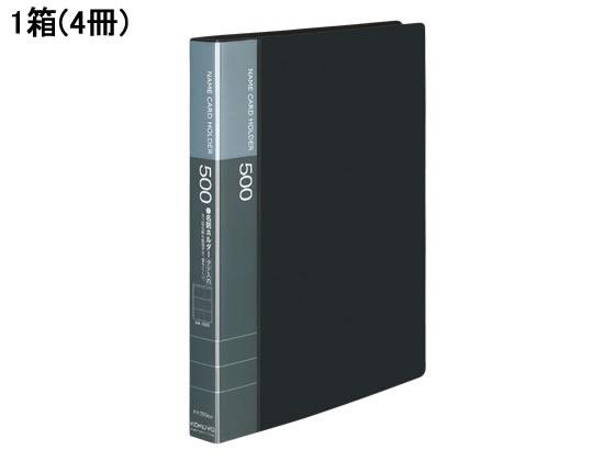コクヨ/名刺ホルダー ダークグレー 4冊/メイ-350NDM