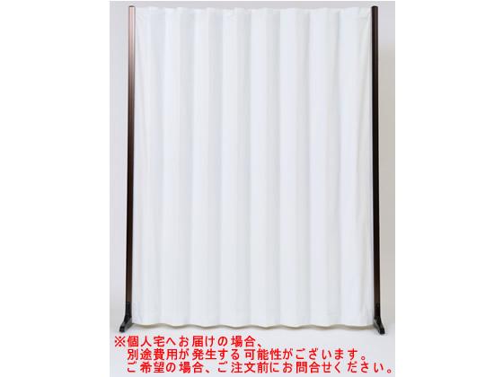 プラチナ万年筆/アコーデオンスクリーン ホワイト H1650/ADS-No.16 C-10【ココデカウ】