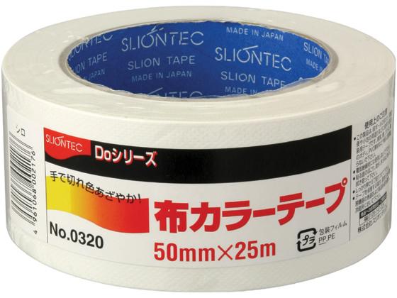 スリオンテック/カラー布テープ 30巻/NO.0320 50mm×25m 白