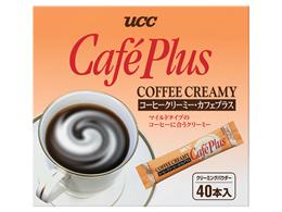 税込3000円以上で送料無料 NEW ARRIVAL 『1年保証』 UCC コーヒークリーミーカフェプラス スティック3g×40本