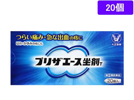今季も再入荷 内祝い 税込3000円以上で送料無料 第 2 類医薬品 大正製薬 20個 プリザエース坐剤T 薬