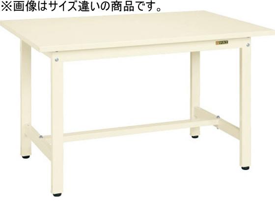 サカエ/軽量作業台KSタイプ W1200×D600×H740/KS-126SI, 南巨摩郡:9778073a --- officewill.xsrv.jp