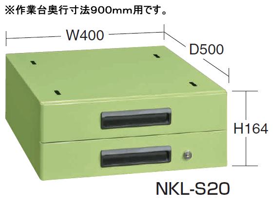 サカエ/作業台用オプションキャビネット2段D900用グリーン/NKL-S20C, ケンサポ:048f0ca8 --- officewill.xsrv.jp