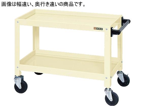 サカエ/ニューCSスペシャルワゴンW600 アイボリー/CSSA-606I