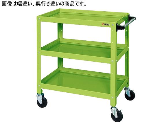 サカエ/ニューCSスペシャルワゴンW900 グリーン/CSSA-908【ココデカウ】, ネイル&アクセサリーOrangeCherry:60ea10b1 --- officewill.xsrv.jp