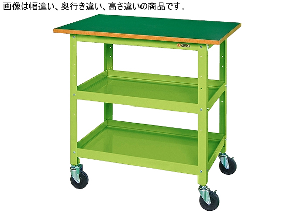 サカエ/ニューCSスペシャルワゴンW750 天板付 グリーン/CSSA-607T【ココデカウ】, いつもアンのお花屋さん:7591778d --- officewill.xsrv.jp