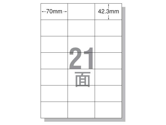 【お取り寄せ】エーワン/IJ用ラベルA4 21面 500枚/28926