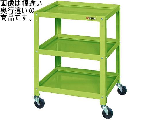 サカエ/ニューCSツールワゴンW600 3段 グリーン/CSLA-6073