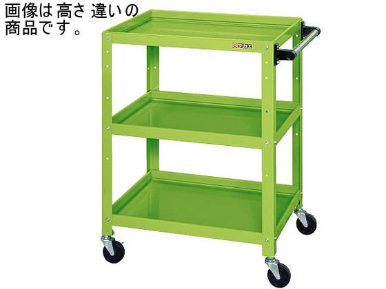 サカエ/ニューCSツールワゴンW600 3段 取手付 取手付 グリーン 3段/CSLA-6573, イースペックス:a002dc24 --- officewill.xsrv.jp