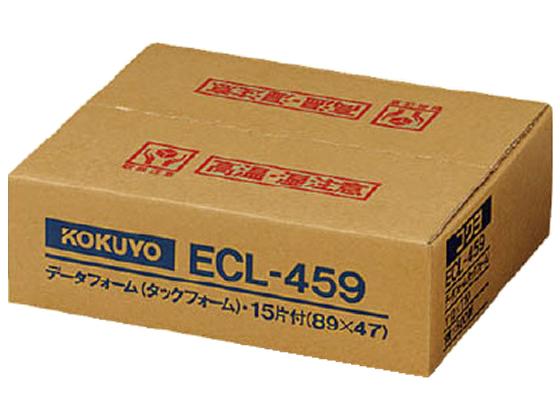 コクヨ/コンピュータフォームラベル 15面 500折/ECL-459