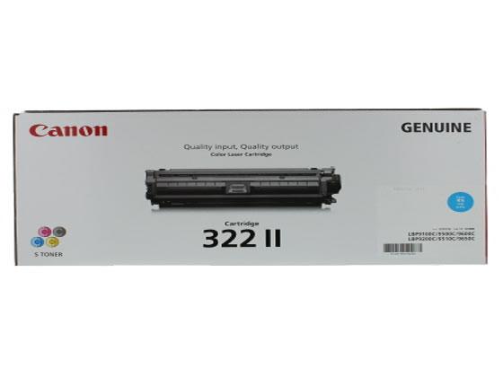 キヤノン/トナーカートリッジ3222シアン/2651B001