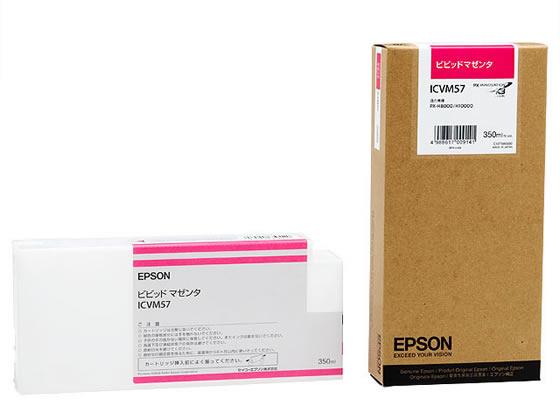 エプソン/インクカートリッジ ビビッドマゼンタ 350ml/ICVM57