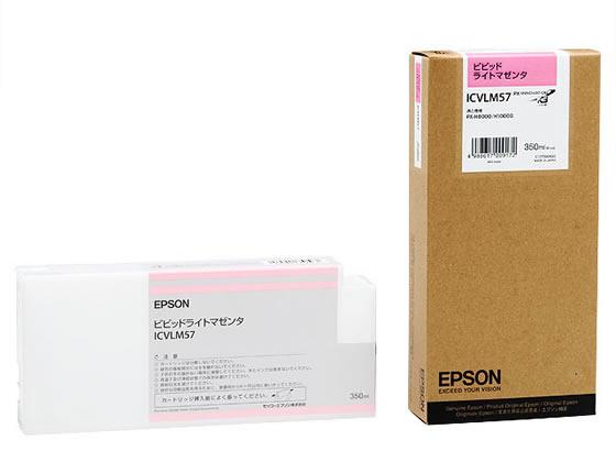 エプソン/インクカートリッジ ビビッドライトマゼンタ 350ml/ICVLM57