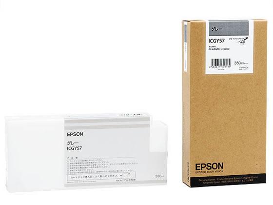 エプソン/インクカートリッジ グレー 350ml/ICGY57