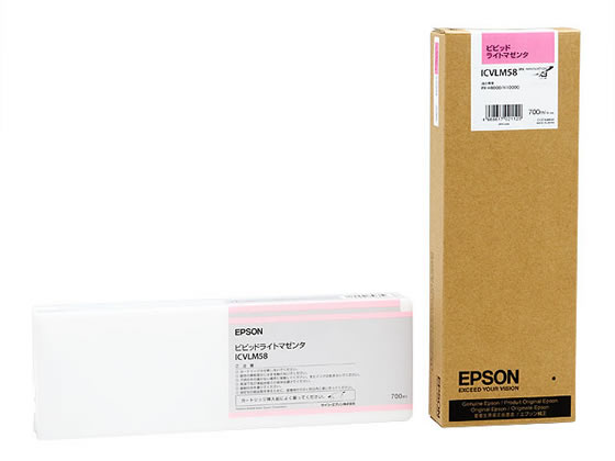 エプソン/インクカートリッジ ビビッドライトマゼンタ 700ml/ICVLM58