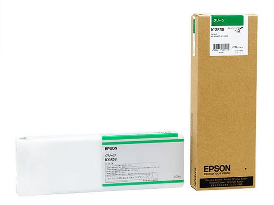 エプソン/インクカートリッジ グリーン 700ml/ICGR58