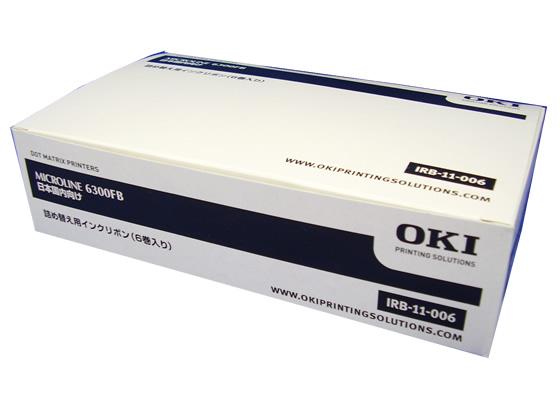OKI/詰替用インクリボン 6個/IRB-11-006