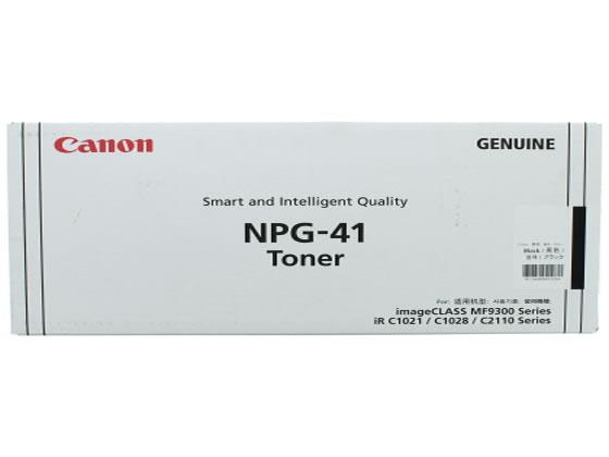 キヤノン/トナー ブラック NPG-41/1660B005
