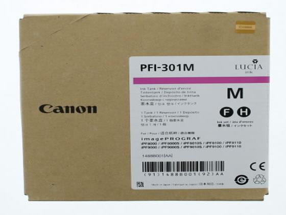 キヤノン/インクタンク マゼンタ PFI-301M/1488B001