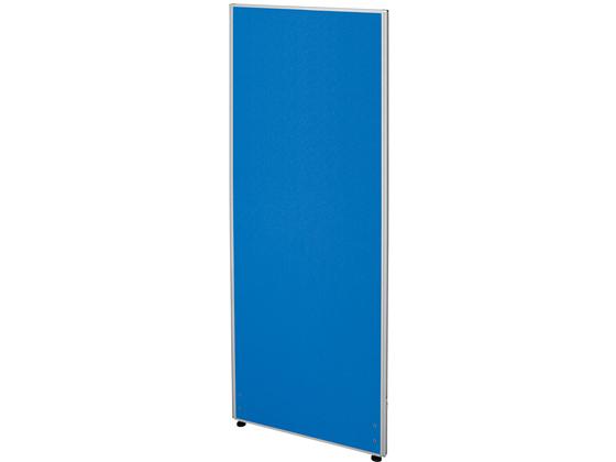 アストロクロスパーティション H1800*W600 ブルー
