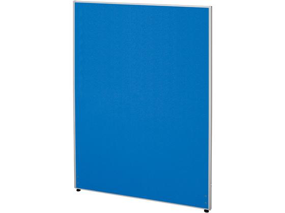 アストロクロスパーティション H1800*W1200 ブルー