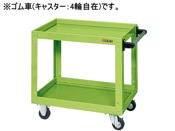 サカエ/ニューCSスーパーワゴンW600 グリーン/CSWA-606J