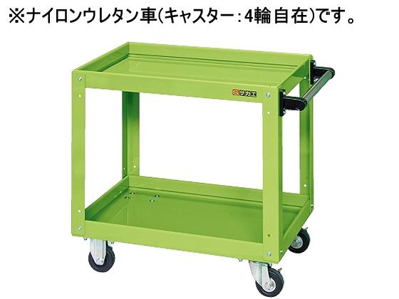 サカエ/ニューCSスーパーワゴンW600 グリーン/CSWA-606JNU, カーハウス キングドム:ecf38349 --- officewill.xsrv.jp
