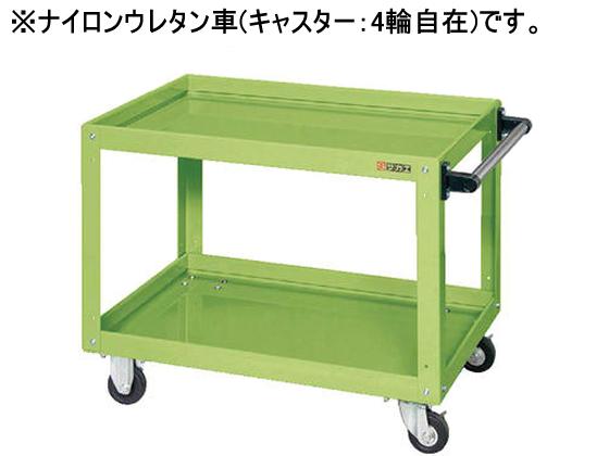 サカエ/ニューCSスーパーワゴンW750 グリーン/CSWA-756JNU