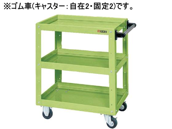 サカエ/ニューCSスーパーワゴンW600 グリーン/CSWA-607