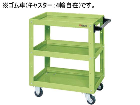 サカエ/ニューCSスーパーワゴンW600 グリーン/CSWA-607J