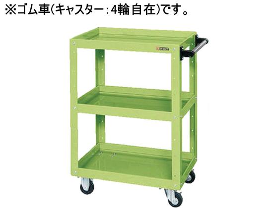サカエ/ニューCSスーパーワゴンW600 グリーン/CSWA-608J