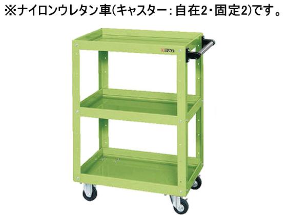 サカエ/ニューCSスーパーワゴンW600 グリーン/CSWA-608NU