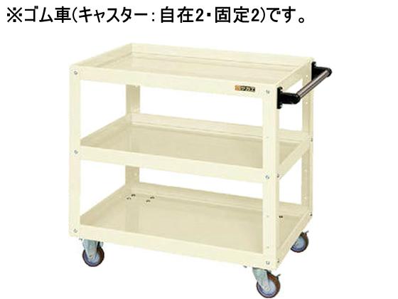 サカエ/ニューCSスーパーワゴンW750 アイボリー/CSWA-757I, ニシナリク:cd0358f9 --- officewill.xsrv.jp