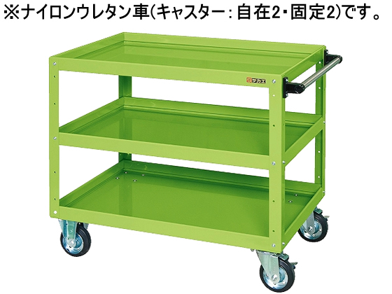 サカエ/ニューCSスーパーワゴンW900 グリーン/CSWA-907NU【ココデカウ】, グリーミングハウス:33935517 --- officewill.xsrv.jp